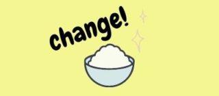 【偏食】栄養が足りているか心配!おかずを食べない子へ、「お米」の栄養がパワーアップする4つの方法