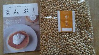 おやつに炒り大豆。大豆のうれしい栄養とは?