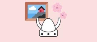 家の中を5月仕様の飾りつけに。兜を飾る意味とは?