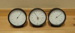 体が快適に感じる温度と湿度はどれくらい?