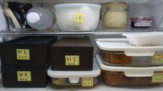 冷蔵庫の中も見える化、食事の用意がおっくうにならないように