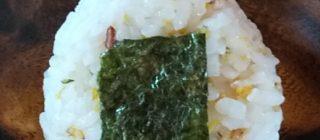 【米】吉野ケ里遺跡が滅んだ理由と米の関係